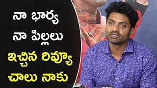 Nandamuri Kalyan Ram Emotional Speech @ MLA Team Success Celebrations