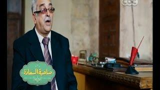 #صاحبة_السعادة   د. محمود عباس : الإيطاليون أكبر ثاني جالية تعيش في مصر