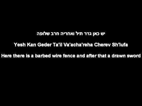 Idan Raichel - Ima Aba Vekol Hashar אמא אבא וכל השאר (...