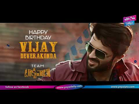 Happy Birthday Vijay Devarakonda | Taxi Waala Movie Teaser | Tollywood | YOYO Cine Talkies