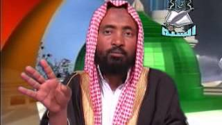 የዓለም ፍፃሜ  | Part 1 | By Sh Mohammed Hamidin
