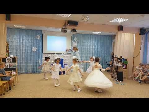 Дет.сад Метелица 10группа сказка Снежная Королева (отрывок)