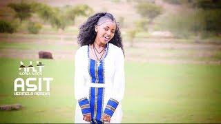 Hermela Abraha - Asit /ኣሲት New EthiopianTigrigna Music (Official Music Video)