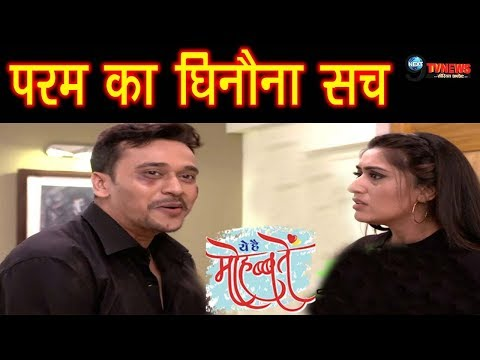 Free Watch  yhm param stands exposed to simmi Online Movie