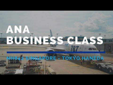 ANA All Nippon Airways Business Class NH842 SIN-HND Flight Report - 2015 DEC 全日空 国際線ビジネスクラス 商務艙