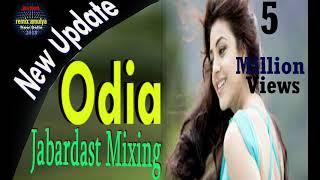 "Odia Latest 2018 Hit Songs""Jabardast"" Nonstop Dance Dj Remix # remix amulya #"