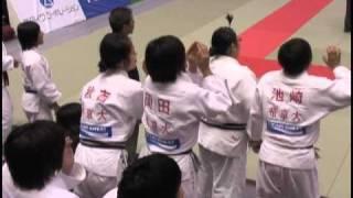 第2回全日本学生柔道体重別団体選手権 2日目