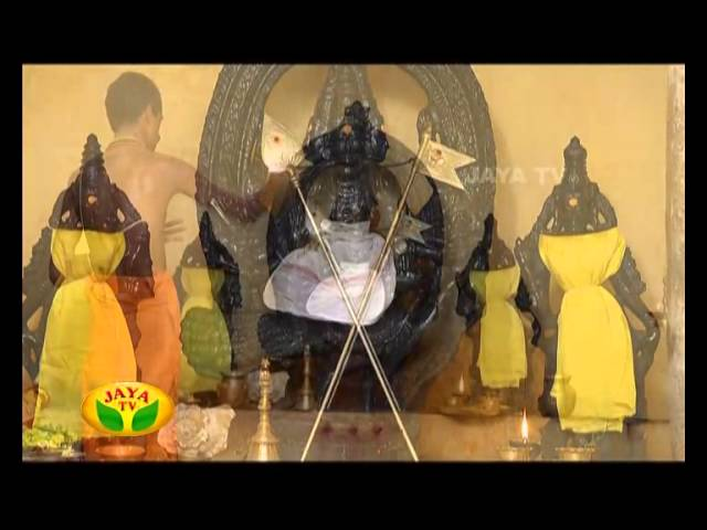 Arul Neram - Episode 5314 On 20/02/15