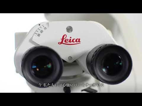 ライカ M320 プロモーションビデオ