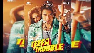 Teefa in Trouble   Ali zafar ! HD TRAILER   pakistani movie  