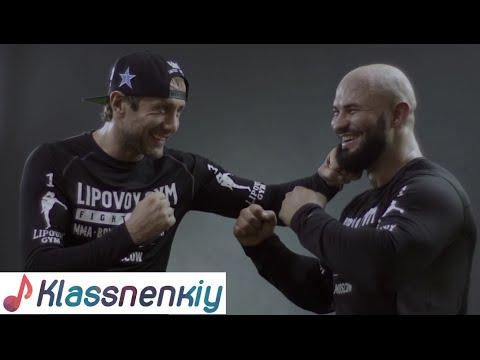 Вова Prime и Джиган - Александр Липовой