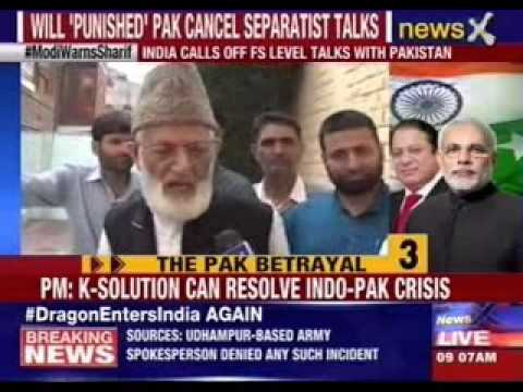 Syed Ali Shah Geelani speaks to NewsX