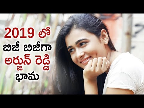 Shalini Pandey Busy with Her Upcoming Projects | Shalini Pandey 2019 Movies | Telugu FilmNagar