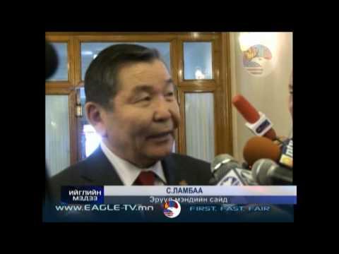 www.EAGLE-TV.mn 2010.03.03 ���������� ������