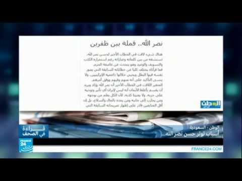 ايران ـ اليمن: أسباب توتر حسن نصر الله...