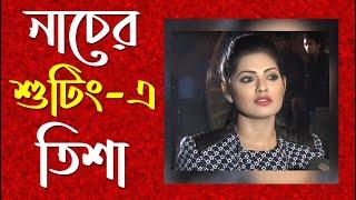 Behind The Scene | Movie| Ostitto- Jamuna TV