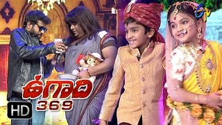 Hyper Aadi Performance | Ugadi 369 | 29th March 2017 | ETV Telugu