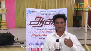 Kishore At Aagam Movie Team Interview