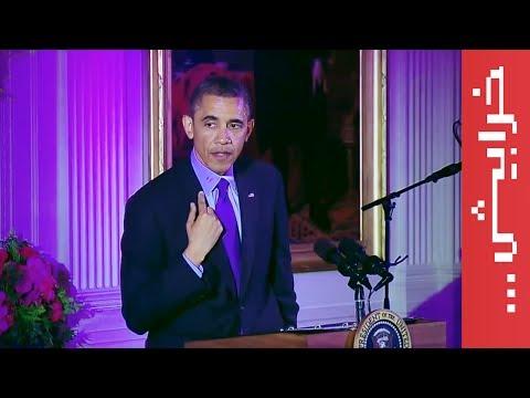 منع في الصين: #اوباما_بالعربي