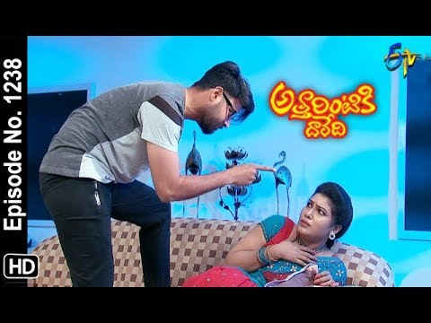 Attarintiki Daredi | 23rd October 2018 | Full Episode No 1238 | ETV Telugu