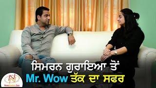 Interview with Simran Goraya (Mr. WOW) || Music Director || Gurdeep Grewal || Rang Punjab De