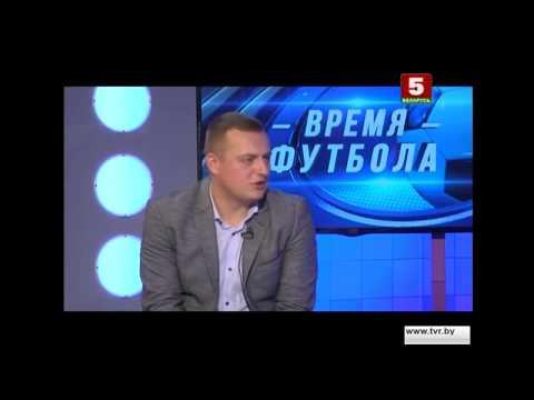 Виталий Жуковский в программе «Время футбола»
