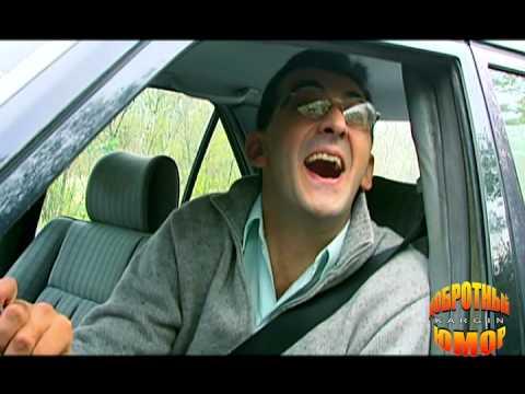 Добротный юмор (анекдоты) - Идеальный водитель