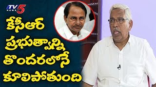 TV5 Murthy Special Live Show With Professor Kodandaram