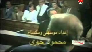 تقرير عن حياة عمار الشريعى #جملة_مفيدة