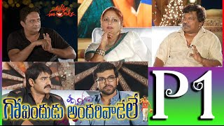 Govindudu-Andarivadele-Team-Exclusive-Interview-Part-1-Ramcharan,Prakash-Raj,-Jayasudha