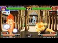 Athena DM SDM vs Brian DM SDM KOF 98 -