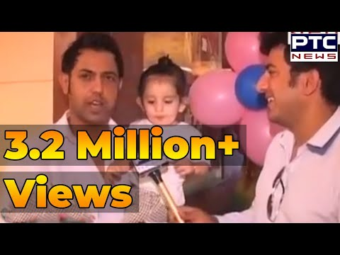 Gippy Grewal With His Family  Exclusive Coverage By Munish Puri video