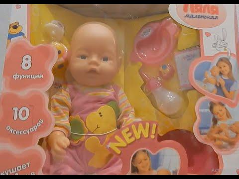 Почему кукла беби борн не плачет