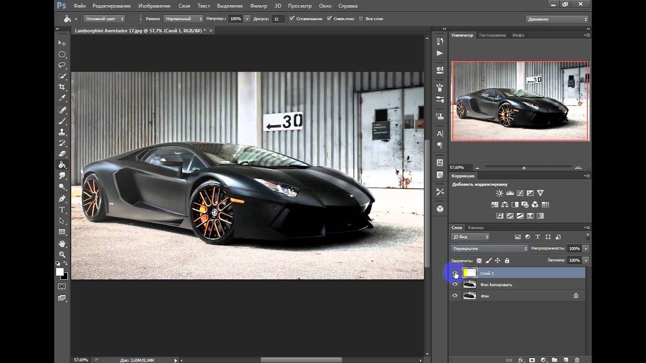 Фотошоп как выбелить фон и сделать изоляцию предмета