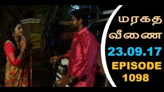 Maragadha Veenai Sun TV Episode 1098 23/09/2017