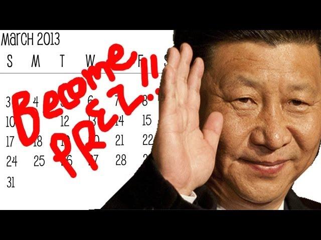 Hey Hu Jintao! Your CPC Congress BLOWS!