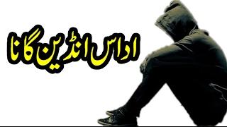 New Broken Heart Punjabi Sad Song