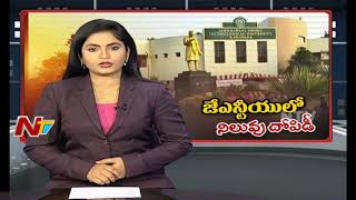 Harassment on Outsourcing and Contract Job Workers in Kakinada University || JNTUK || Part 02