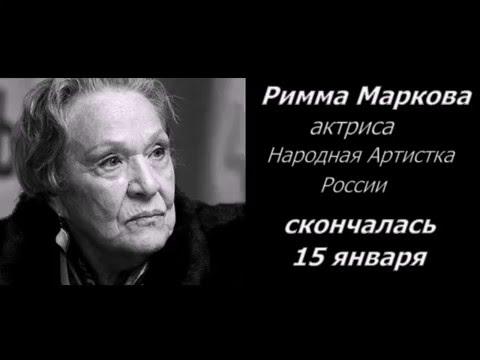 Сурганова и Оркестр - Уходите все