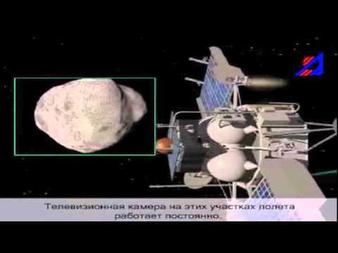 Dirt from Phobos: Russia Aims to Bring Some Back