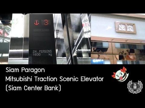 Siam Paragon – Mitsubishi Traction Scenic Elevators (Siam Square Bank) 『Palago Cryst』