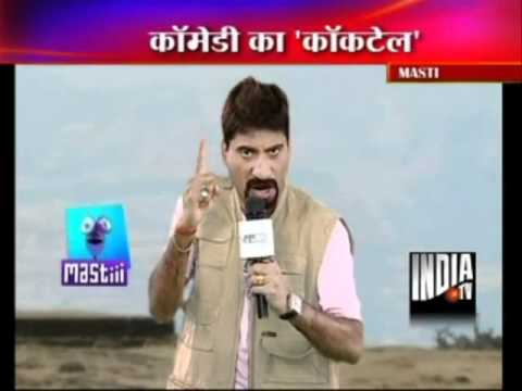 Raju Srivastav  Commedy As News Reporter thumbnail
