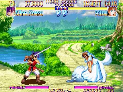 Far East Of Eden: Kabuki Klash (Arcade) - (1 coin - Manjimaru) Full game + comentarios