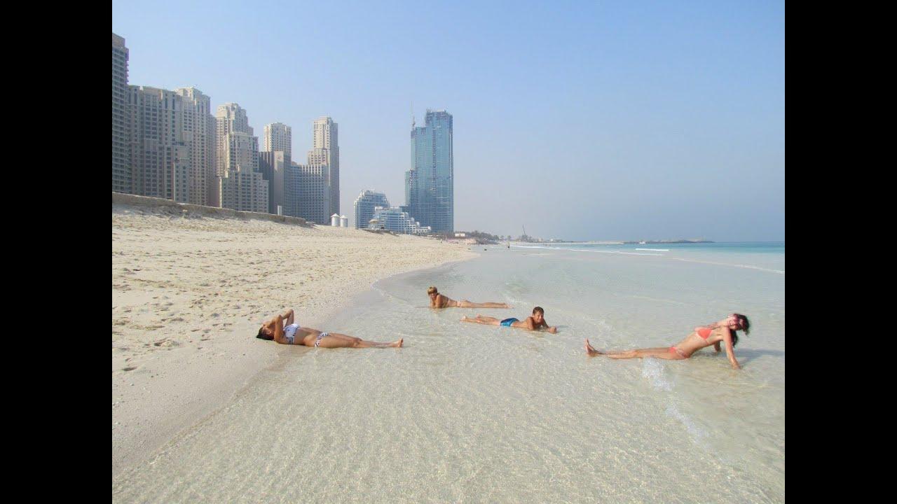 Фото детей на пляже в дубаи