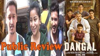 Dangal Movie Latest Review   Public Review Of Dangal   Aamir Khan, Fatima Sana Shaikh, Sakshi Tanwar