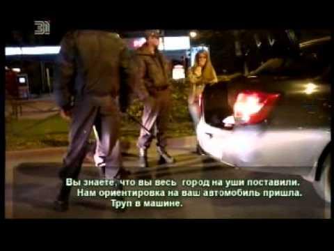 Челябинки разыграли полицейских