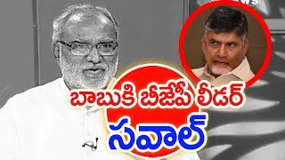 TDP Trying To Start One More Game With 'No Confidence Motion': Chandrashekar  | #PrimeTimeWithMurthy
