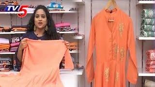 ఫోన్ కొట్టు గిఫ్ట్ పట్టు | Phone Kottu Gift Pattu | Snehitha | 15th December 2018