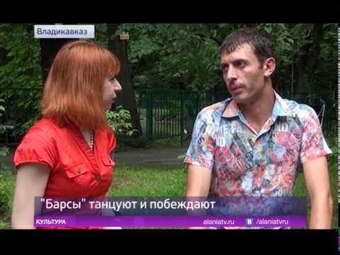 Вести-Алания.Культура