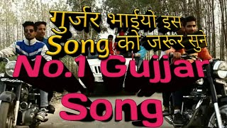 Ganeshpur Lamberdar's | Gopi Tomar | latest Gujjar Song 2017